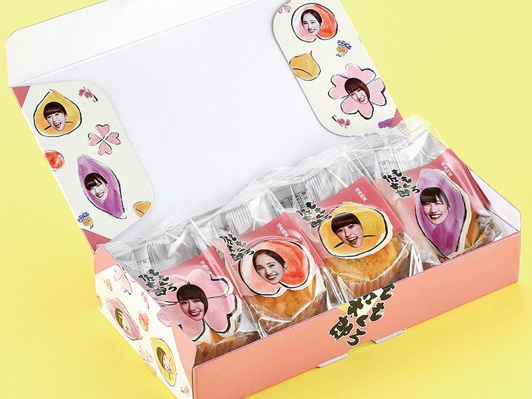 丈夫な箱に4個入りで1,080円。注文はHPから