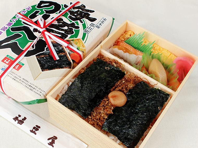 「海苔のりべん」(1,000円)