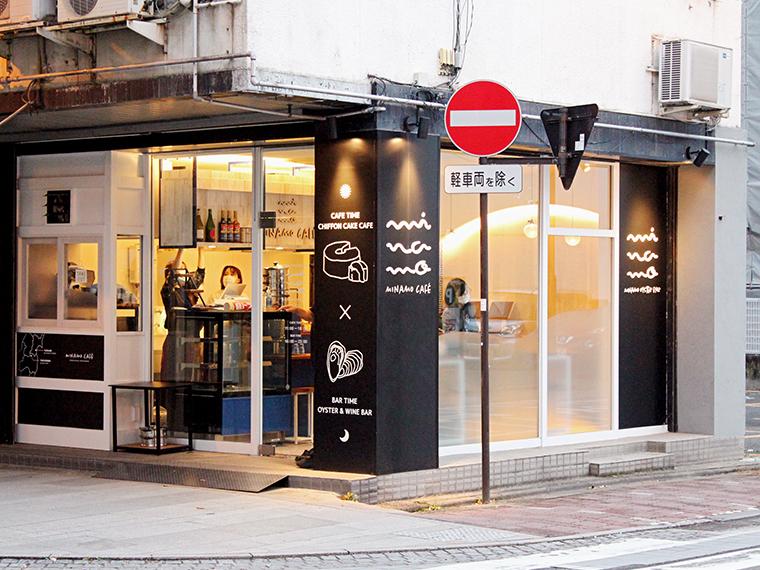 パセオ通りと中央通りの一角にオープンしたかわいい店