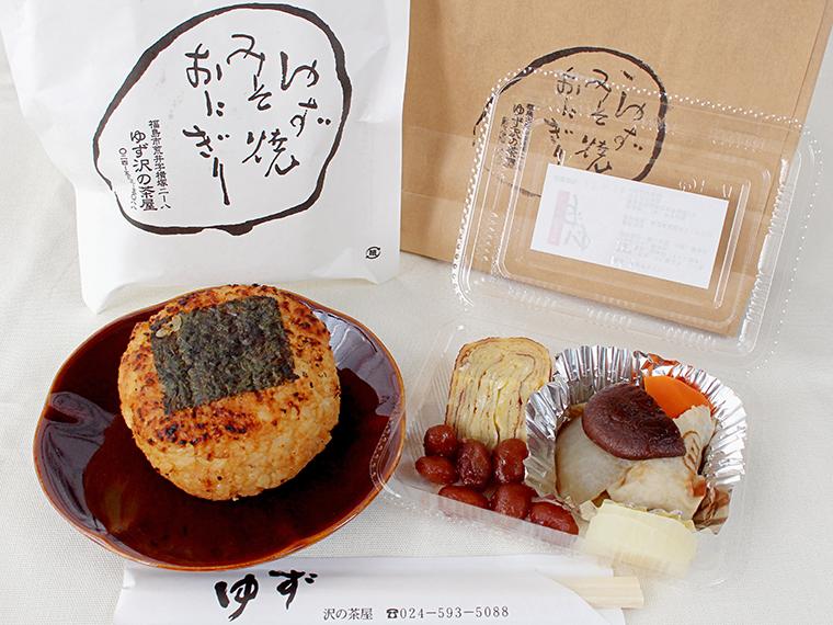 「ゆず味噌焼きおにぎりランチボックス 」(421円)