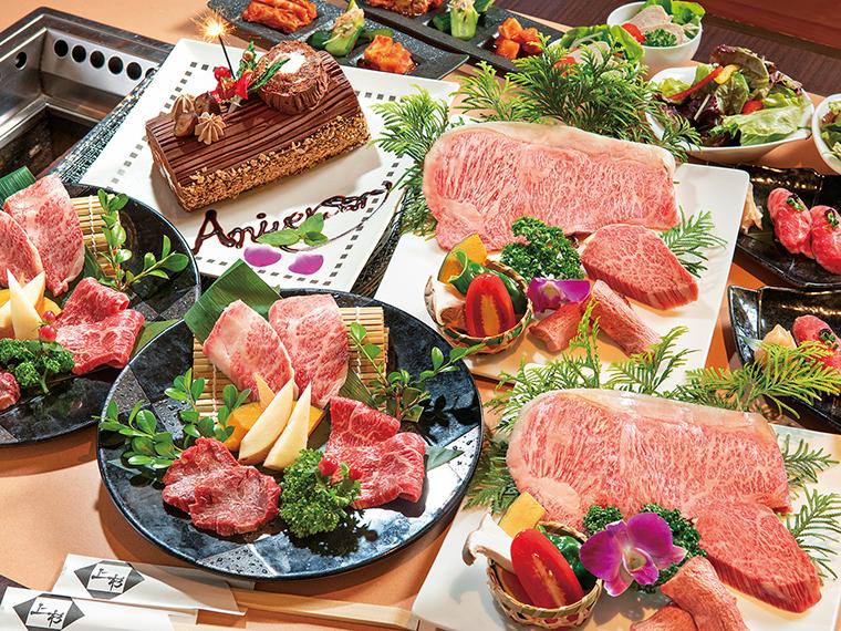 米沢牛をはじめ、極上肉がずらりと並ぶ「メモリアルコース」。一人ずつ個別盛りで提供