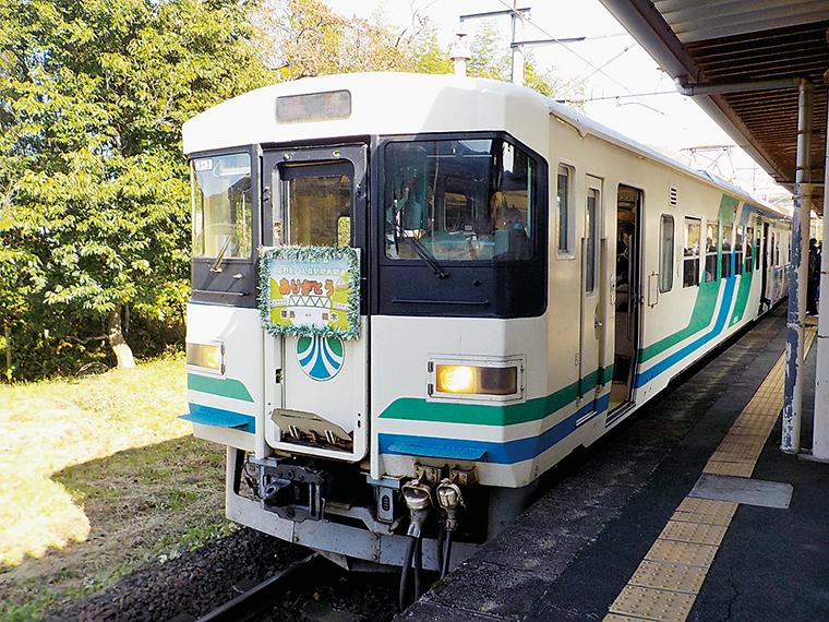 2020年10月31日に、全線開通記念式が行われた