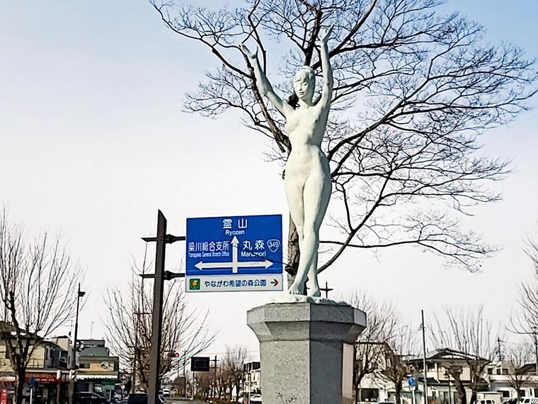 「梁川町」のYのような「定食だヤッター」のYのような太田良平作の彫刻も歓迎