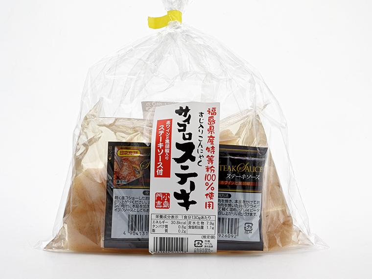「サイコロステーキ」(こんにゃく100g×2、ソース20g×2・302円 )