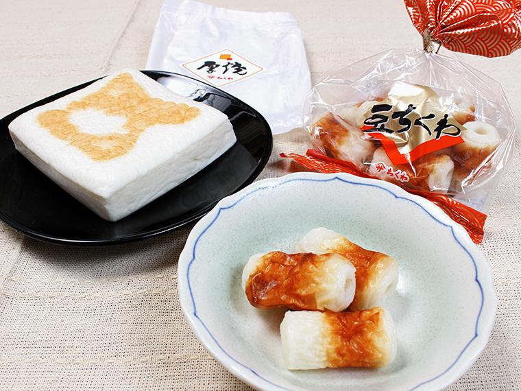 「厚焼」(左・370円)、「豆ちくわ」(右・290円 )