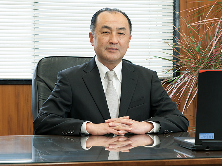 「誠意と情熱を持って、お客様の持つ課題に取り組むことのできる会社でありたい」と鬼澤社長