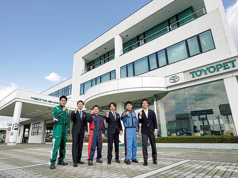 トヨタI&Iグループ