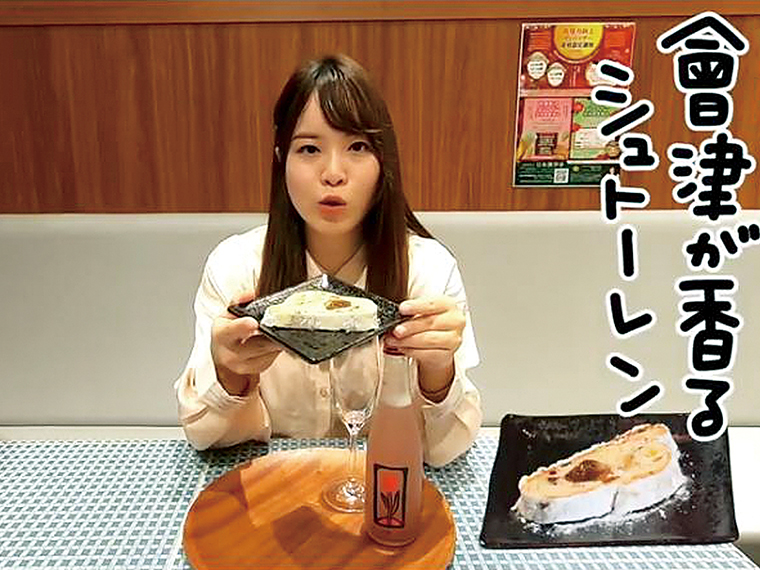 YouTubeの「CJふくしまチャンネル」では食レポ企画などの動画コンテンツを配信