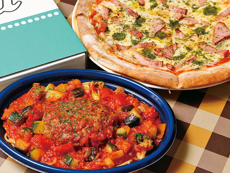 【イタリアンレストラン ラフーガ】ピッツァ、パスタなど