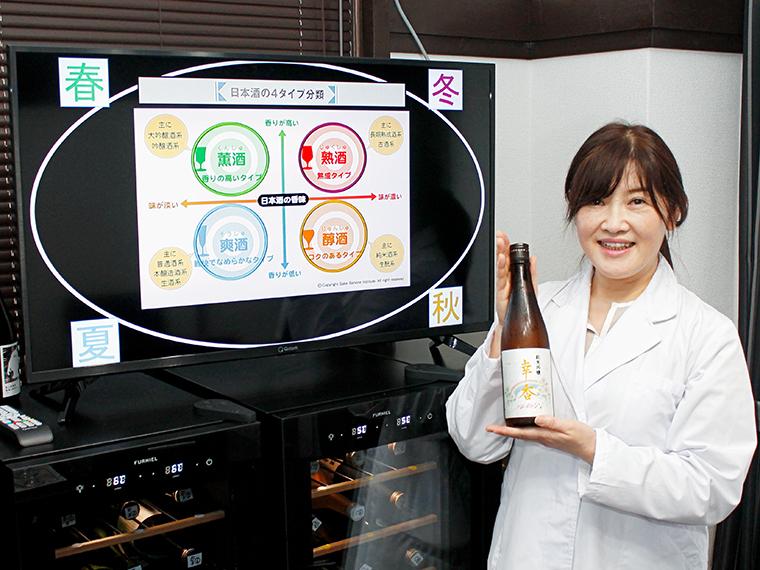 講師の関口もえさん。福島市でラジオパーソナリティとしても活躍し、気さくで明るい人柄。楽しみながら日本酒について学ぶことができる