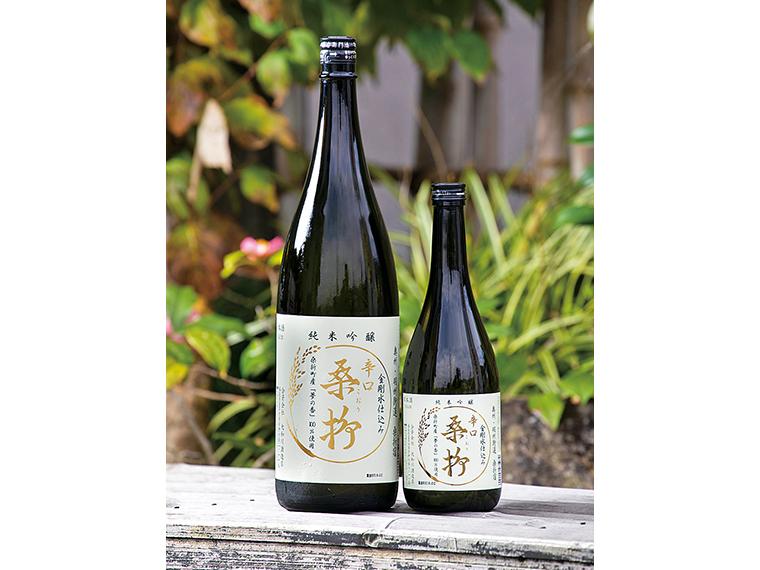 純米吟醸「辛口桑折・火入れ」(720ml・1,650円、一升瓶・3,300円)