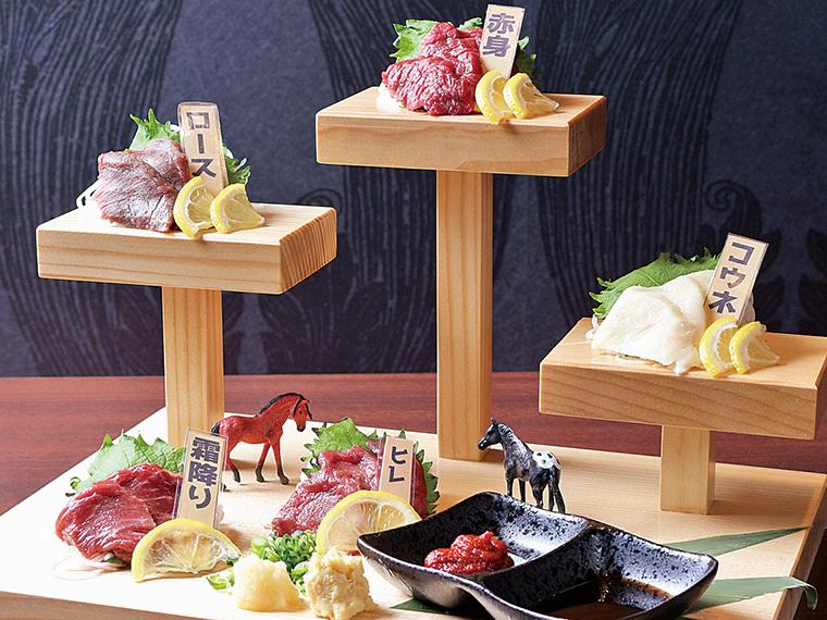 「特選!馬刺し5種盛り合わせ」(2,490円・税別)