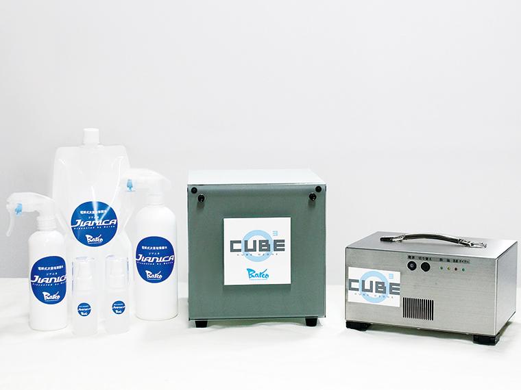 用途に合わせて選べる「ジアニカ」(写真・左)のスプレーボトルと、手の行き届かない所まで除菌・脱臭する「キューブ」(オゾン発生器、写真・右)。自宅での使用はもちろん、様々な施設や企業などで使用されている