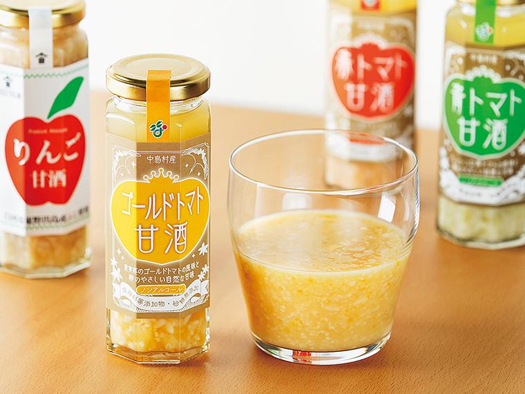 福島県内有数のトマト産地として知られる中島村産のトマト「りんか」(赤・青)と、「桃太郎ゴールド」を使って仕上げた「トマト甘酒」