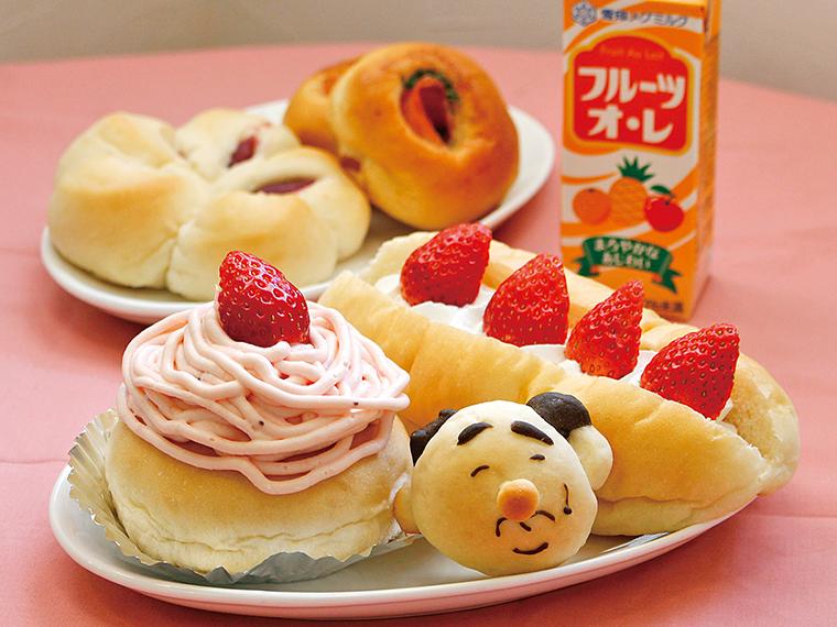 【オレンジジャム】自由に選べるパン