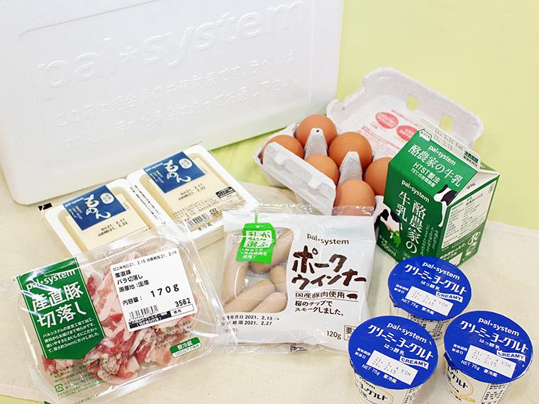 「はじめて割引セット(定番商品)」(1,017円)は、冷蔵庫に常に常備しておきたい商品。それぞれを単品で注文するより200円ほどオトク