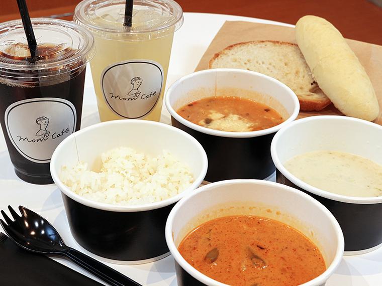 スープとカレーの種類は合わせて18種類。週替わりで様々な味を楽しめる
