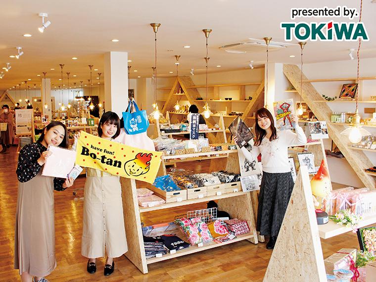 須賀川市ならではの商品が盛りだくさん。見ているだけでも楽しい店内!