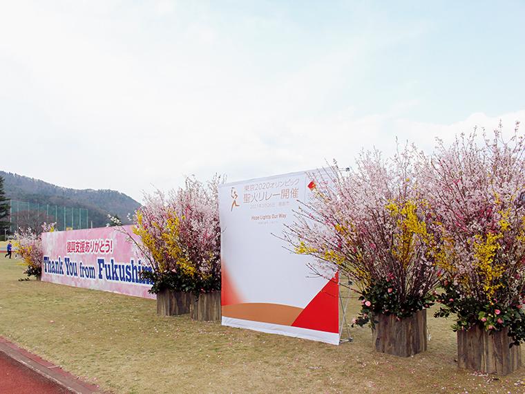 福島市のミニセレブレーション会場は信夫ケ丘競技場。福島市の景勝「花見山」をイメージした花木が彩ります