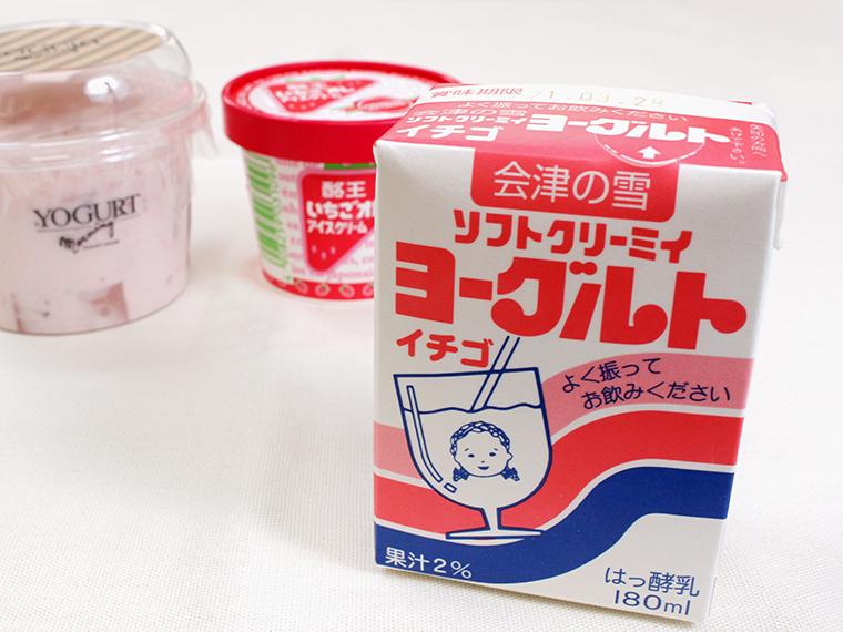 「会津の雪 ソフトクリーミィヨーグルト いちご」(110円)