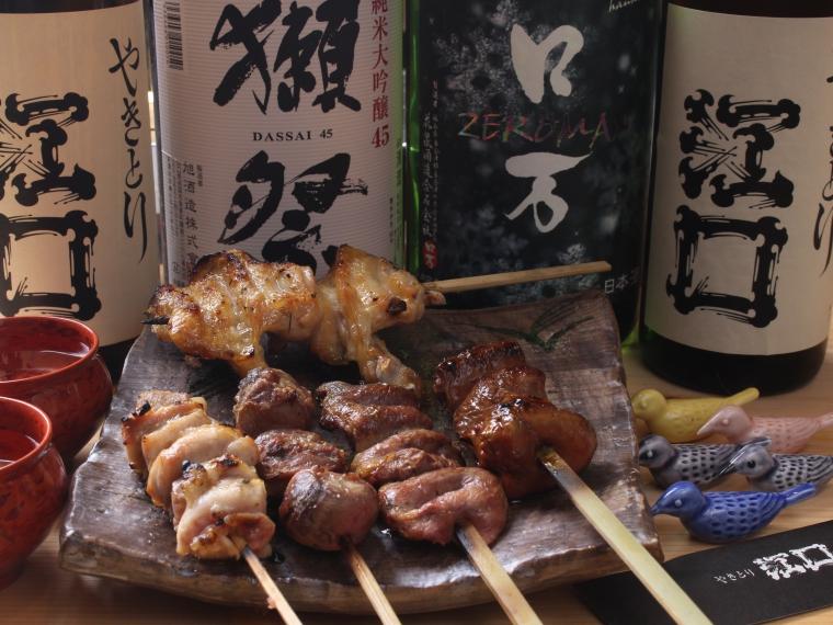【やきとり 江口】焼き鳥、焼き串