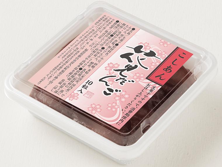 「花見だんご」はこしあん・みたらし・つぶあん草餅の3種類(小パック350円、大パック570円)
