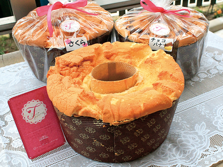 【TayoRi cafe α(タヨリカフェ アルファ)】選べるシフォンケーキホール