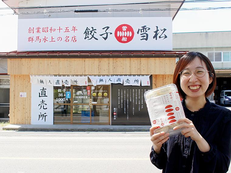 福島北矢野目店は「福島市公設地方卸売市場」向かいにある