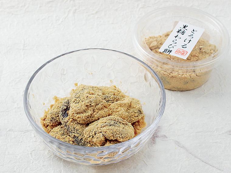 「黒糖わらびもち」(1個・250円)。沖縄県産の黒糖を練り込んでいる