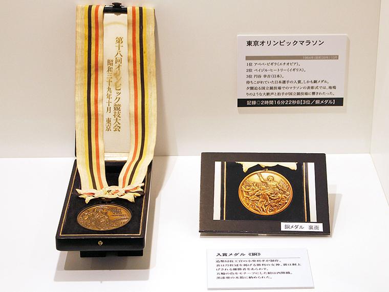 栄光の銅メダル。当時不振だった日本陸上界を救った快挙であった