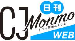 日刊CJ Monmo Web