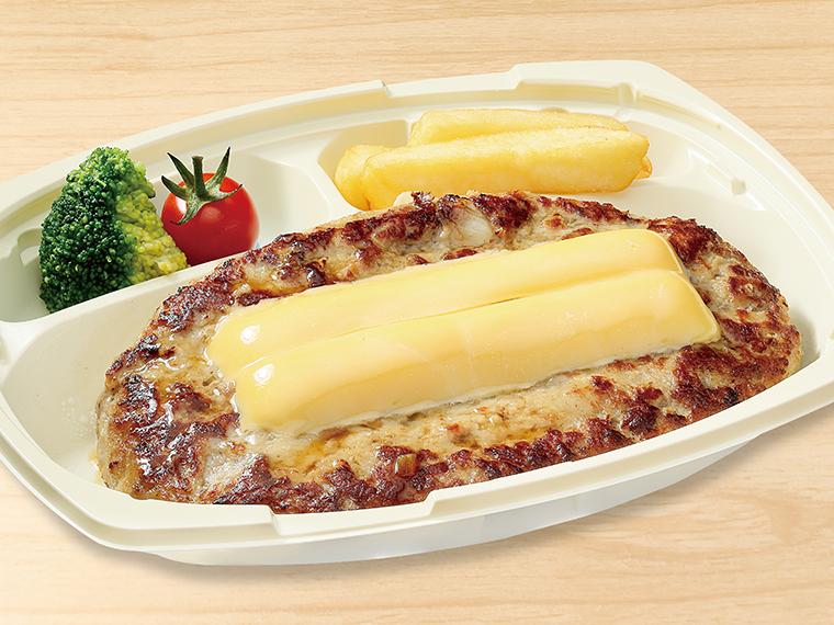 【人気No.1】「チーズハンバーグ」(150g・745円、200g・910円、300g・1,185円)※写真のハンバーグは300g