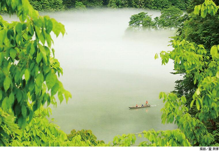 金山町・霧幻峡古民家集落から撮影した、只見川「霧幻峡の渡し」