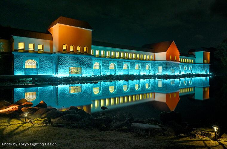 「諸橋近代美術館」の外観を期間限定でライトアップ。幻想的な光景に包まれよう
